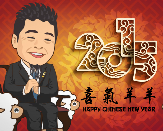 LTE CNY Greeting